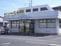 CoCo壱番屋竜ケ崎城南店