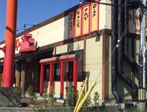 焼肉屋さかい 龍ヶ崎店