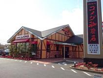 コメダ珈琲 龍ヶ崎店