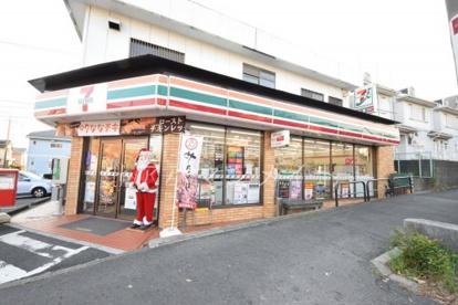 セブンイレブン横浜西が岡店の画像1