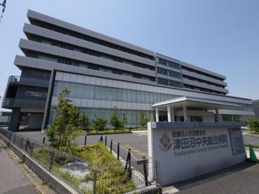 津田沼中央総合病院の画像1
