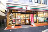 セブンイレブン 京都西大路松原店