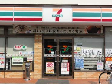 セブンイレブン 神戸南別府1丁目店の画像1