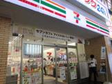 セブンイレブン 多摩永山店