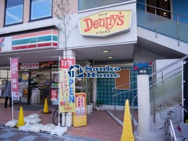 デニーズ浅草国際通店の画像1