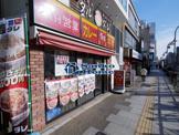 すき家 稲荷町駅前店