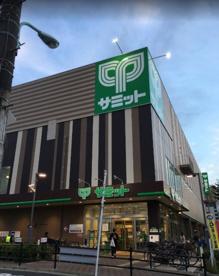 サミットストア 東長崎店の画像1