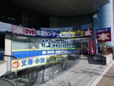 BOOKOFF(ブックオフ) 浅草稲荷町店