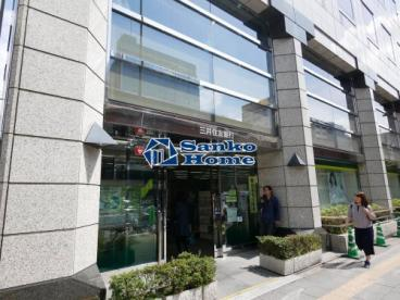三井住友銀行上野支店の画像1