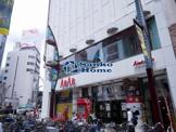 ABAB(アブアブ) 上野店