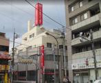三菱UFJ銀行 江古田支店