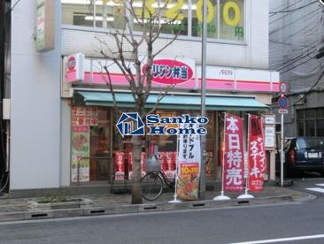 キッチンオリジン 浅草橋店の画像1