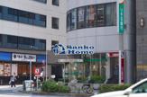 【無人ATM】りそな銀行 浅草橋駅前出張所 無人ATM
