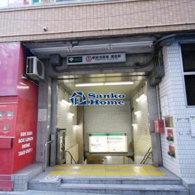 蔵前駅の画像1