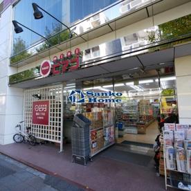 miniピアゴ蔵前2丁目店の画像1