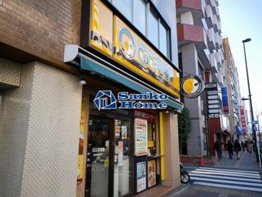 カレーハウスCoCo壱番屋 御徒町春日通り店の画像1