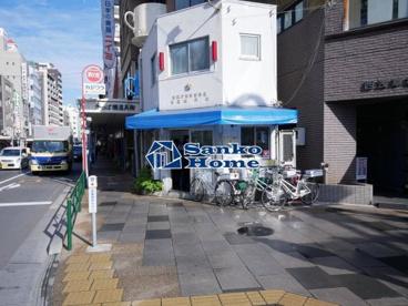蔵前警察署 菊屋橋交番の画像1