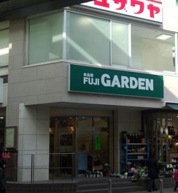 富士ガーデン大和駅前店の画像1