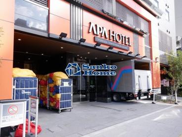 アパホテル<浅草 田原町駅前>の画像1