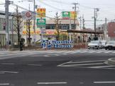 どらっぐぱぱす 熊野前店