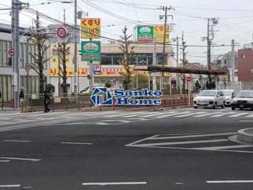 どらっぐぱぱす 熊野前店の画像1