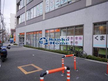 熊野前郵便局の画像1