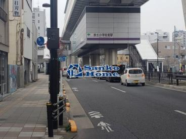 赤土小学校前駅の画像1
