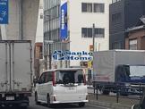 東京東信用金庫尾久支店