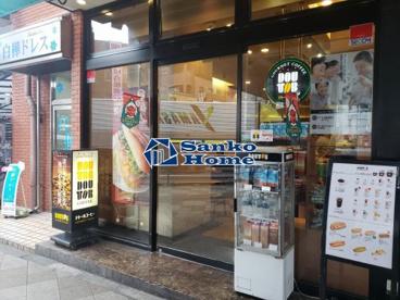 ドトールコーヒーショップ 西日暮里店の画像1