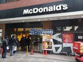 マクドナルド 西日暮里駅前店