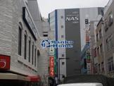 スポーツクラブNAS(ナス) 西日暮里