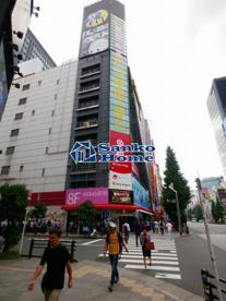 ドン・キホーテ 秋葉原店 の画像1