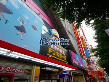 ドン・キホーテ 秋葉原店 の画像2