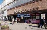 AKB48 CAFE&SHOP AKIHABARA(AKB48カフェ&ショップ秋葉原)