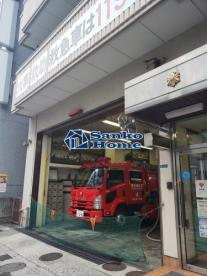 神田消防署鍛冶町出張所の画像1