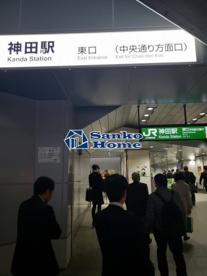 神田駅の画像2