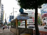 末広町(東京都)