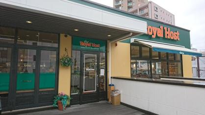 ロイヤルホスト 室見店の画像1