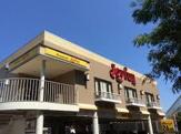 ジョイフル 南姪浜店
