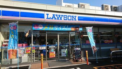 ローソン 福岡南庄一丁目店の画像1