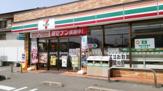 セブンイレブン 福岡南庄店