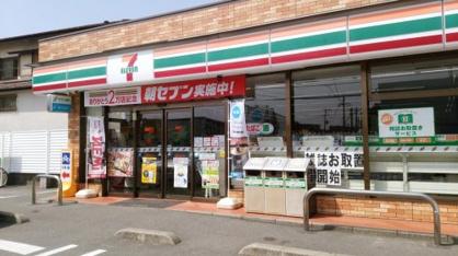 セブンイレブン 福岡南庄店の画像1