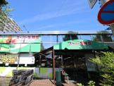 スーパー生鮮館TAIGA(タイガ) 座間店