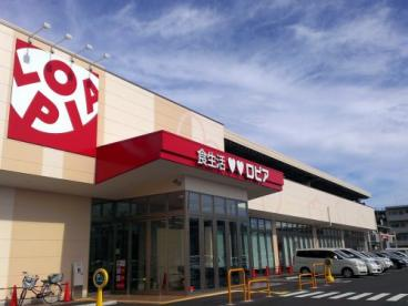 LOPIA(ロピア) 石川店の画像1