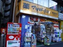 マツモトキヨシ 葛西駅前店