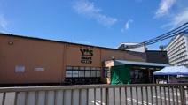 Y's mart(ワイズマート) 中葛西店