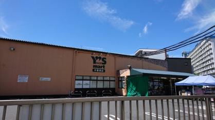 Y's mart(ワイズマート) 中葛西店の画像1