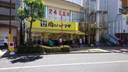 肉のハナマサ 葛西店の画像1