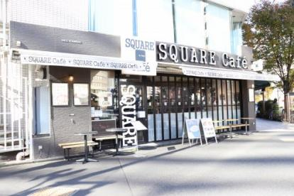SQUARE Cafe 東日本橋 本店の画像1
