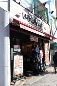 いきなりステーキ神田南口店の画像1